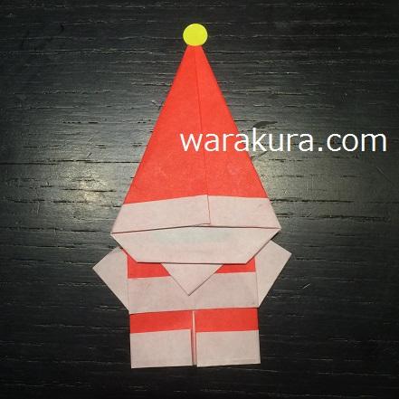 warakura.com